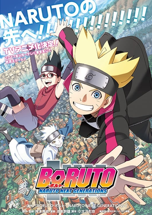 Boruto Stream Deutsch