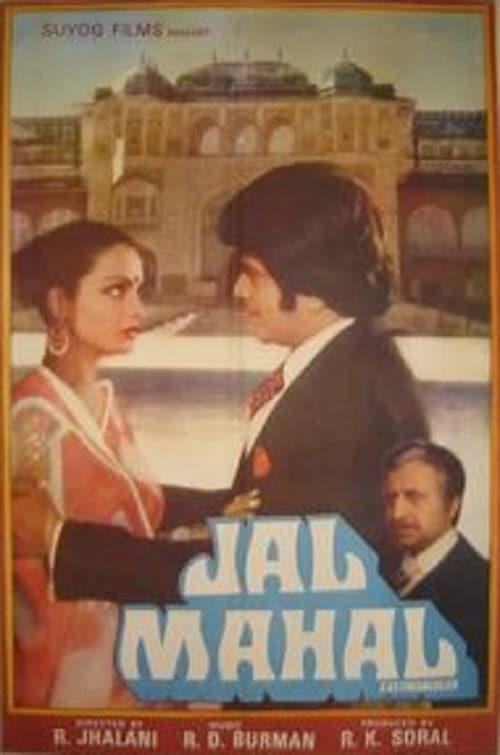 Ver Jal Mahal Online HD Español (1980)
