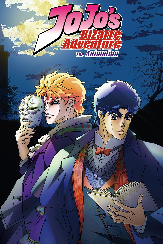 JoJo's Bizarre Adventure (2011)