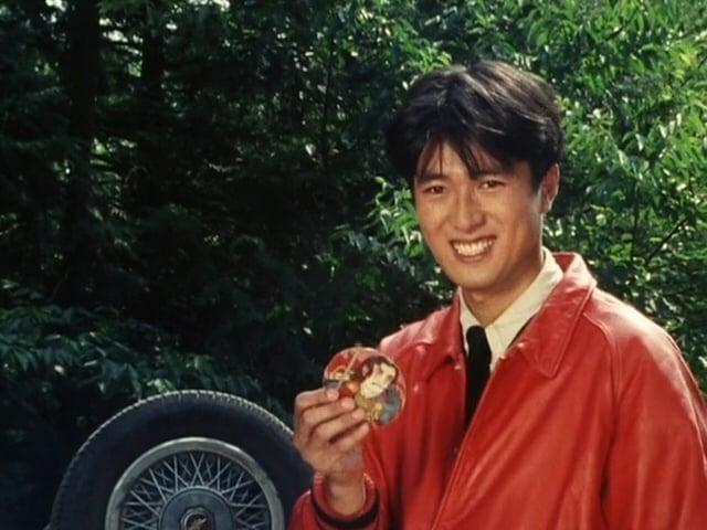 Super Sentai Season 14 :Episode 33  The Killer Flip
