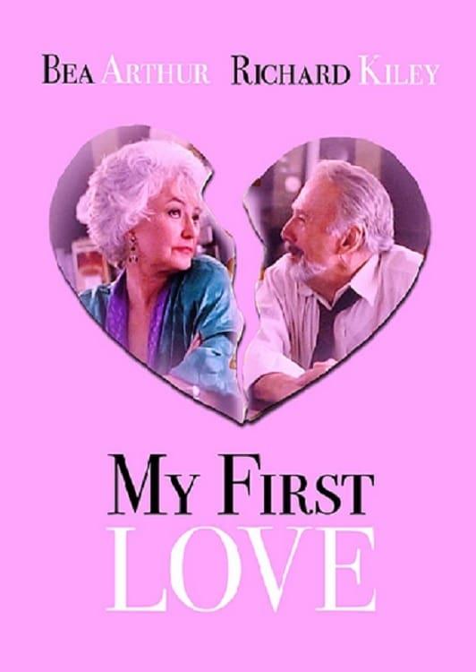 My First Love (1988)