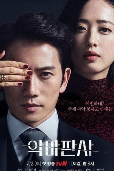 Nonton Drama Korea The Devil Judge (2021)