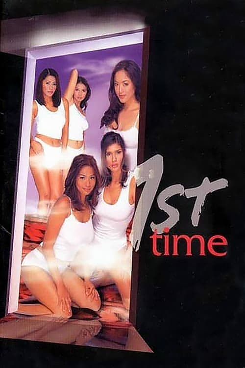 watch First Time 2003 online free