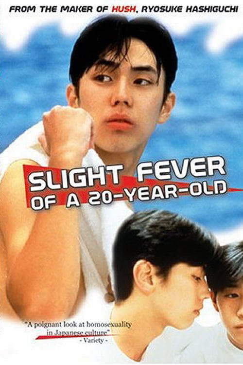 Slight Fever of a 20-Year-Old (1993)