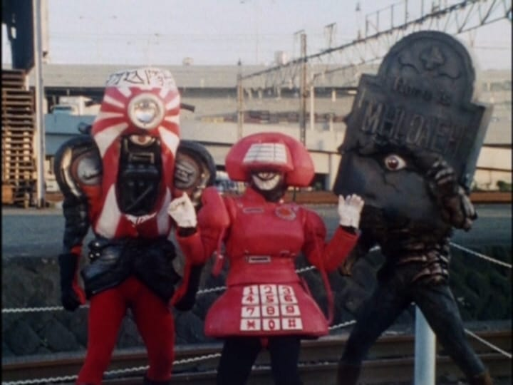 Super Sentai Season 17 :Episode 40  Farewell! 3 Stooges