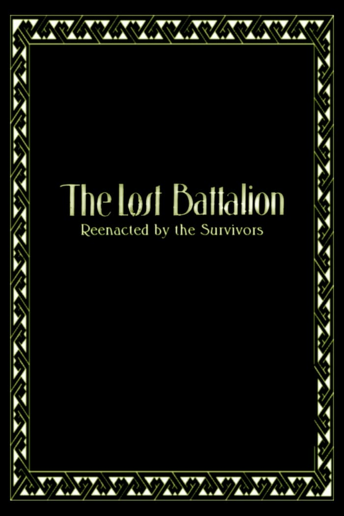 The Lost Battalion (1919)