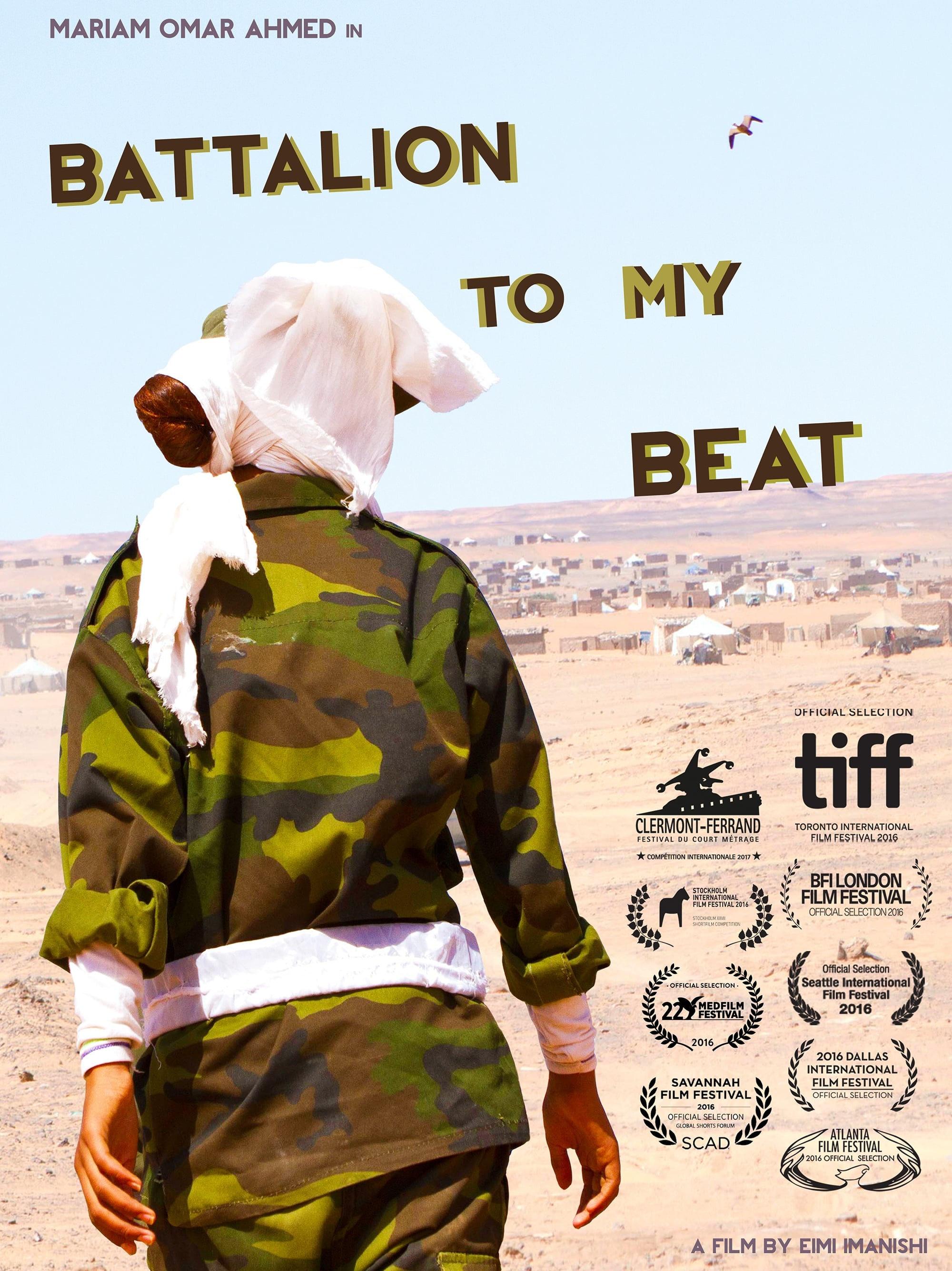 Battalion to My Beat (2016)