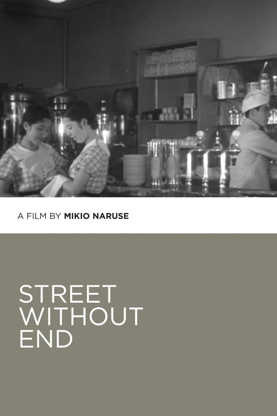 Street Without End (1934)