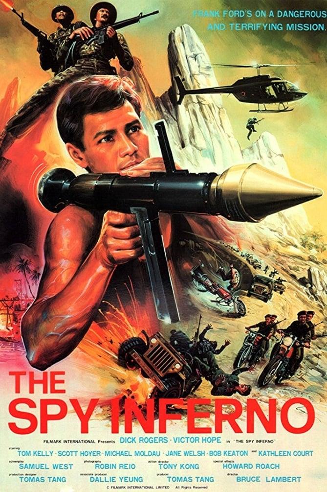 The Spy Inferno (1988)