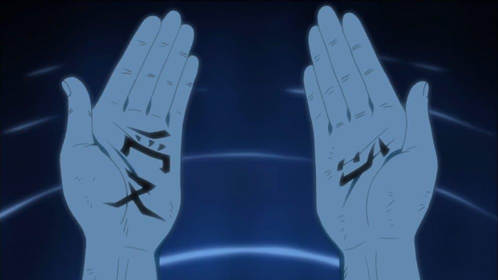 Naruto Shippūden Season 18 :Episode 392  The Hidden Heart