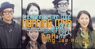 Running Man Season 1 :Episode 88  The Shilla Jeju