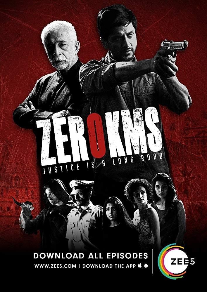 Zero KMS (2018)