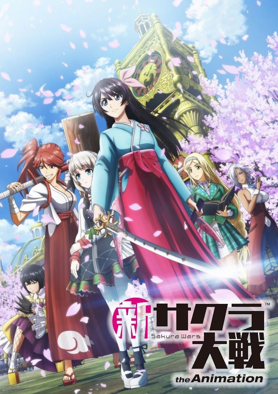Shin Sakura Taisen: The Animation (Sub)