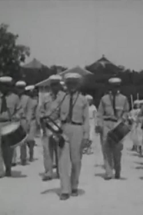 Mexican-American Community in Corpus Christi Trailer