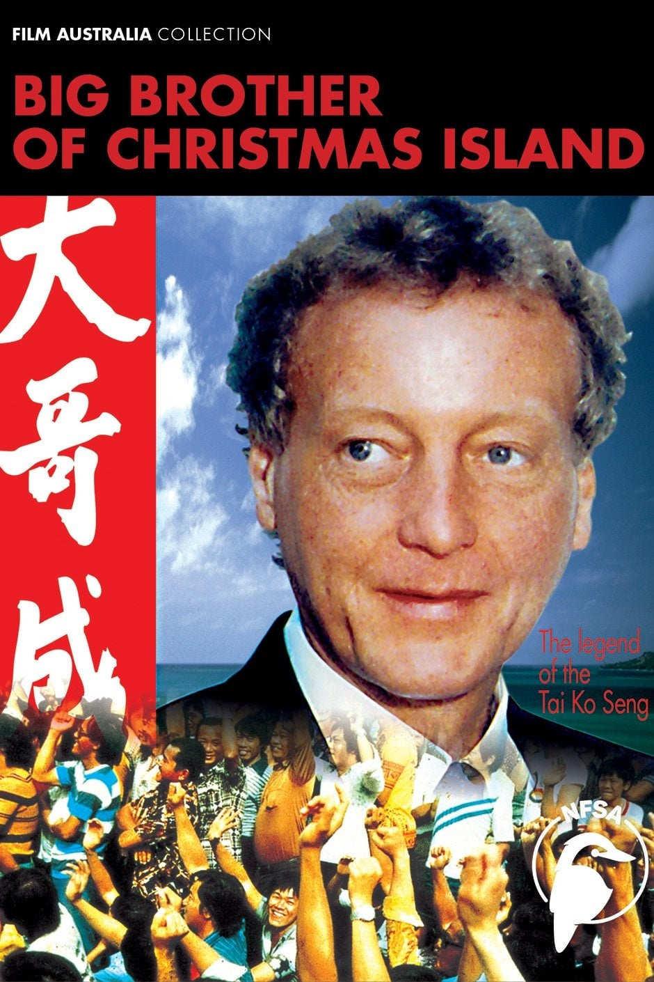 Big Brother of Christmas Island (1999)