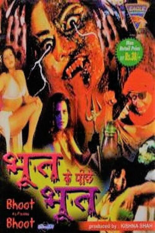 Ver Bhoot Ke Pechhe Bhoot Online HD Español (2003)