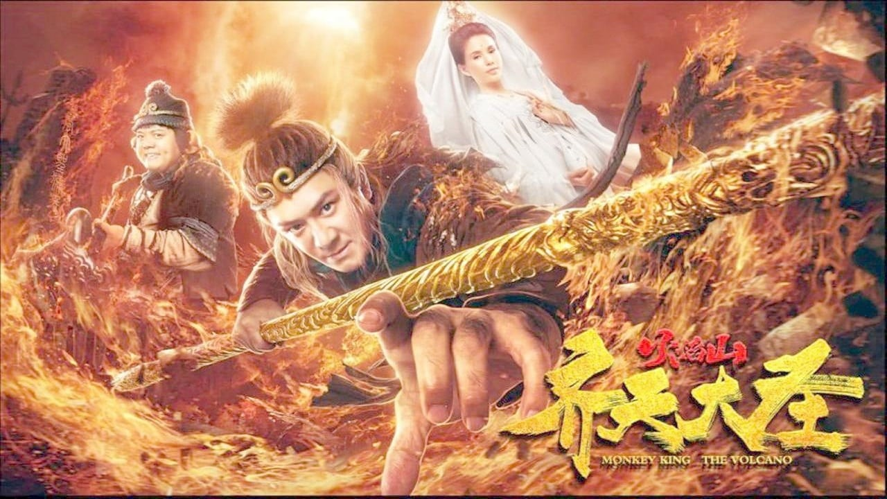 Tề Thiên Đại Thánh: Hỏa Diệm Sơn (2019)