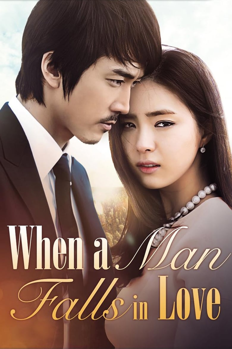When a Man Falls in Love (2013)