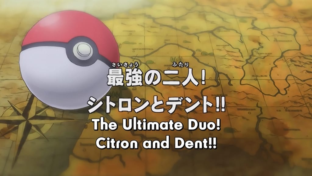 Pokémon Season 0 :Episode 84  Pokémon XY: The Strongest Duo! Citron and Dent!!