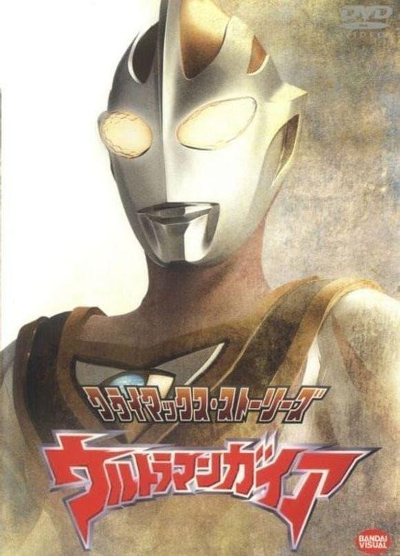 Ultraman Gaia (1998)