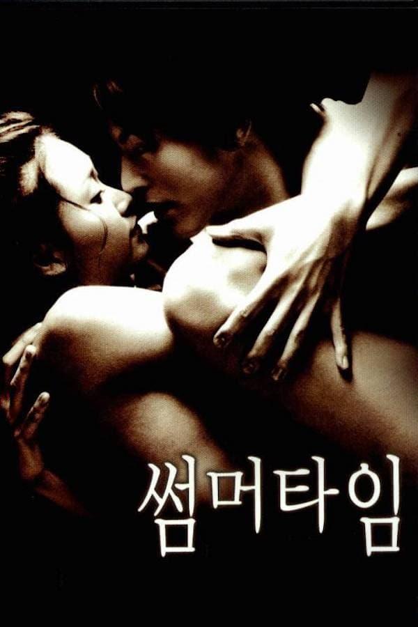 summertime movie korean online