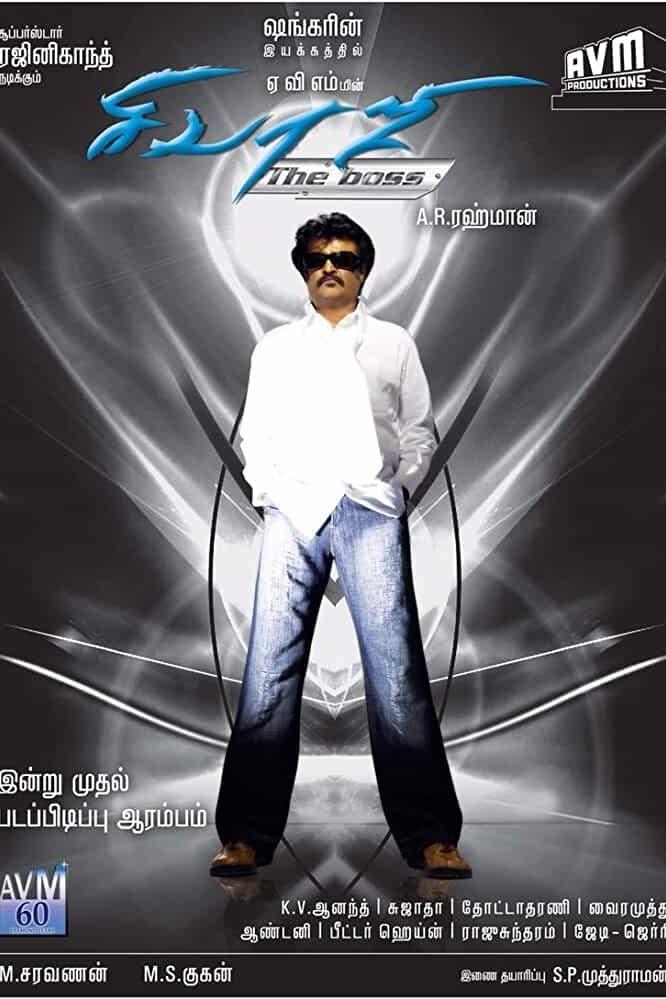 Sivaji: The Boss (2007)
