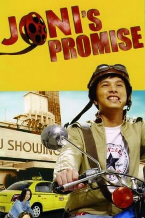 Joni's Promise (2005)