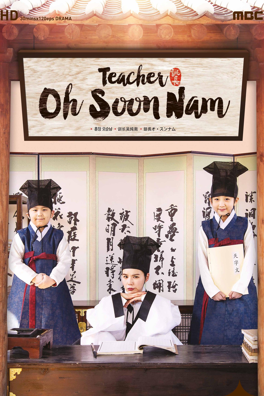 Teacher Oh Soon Nam