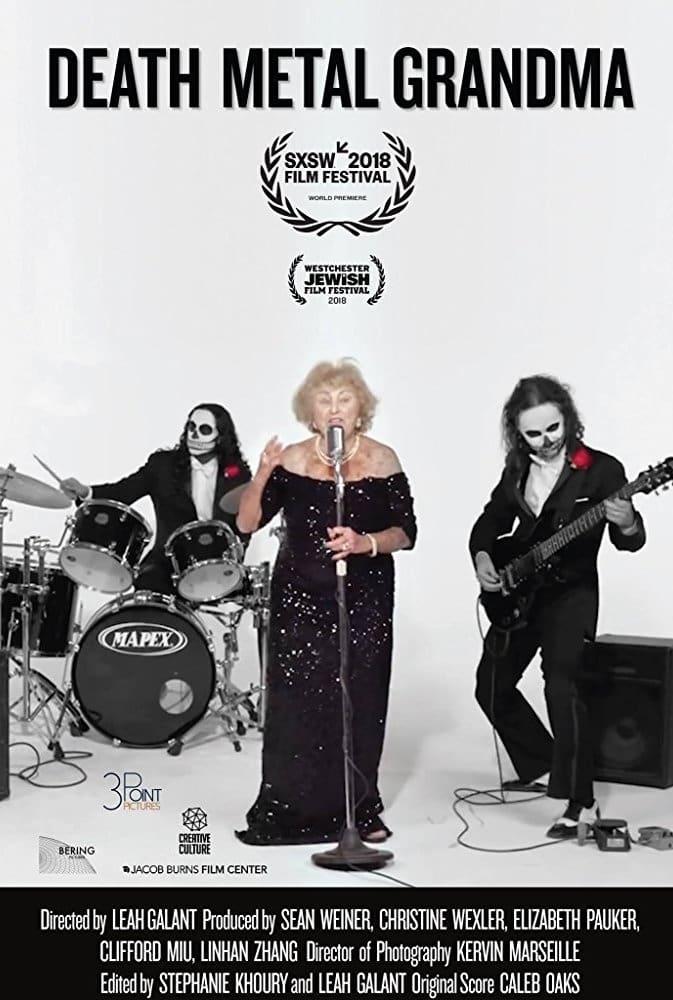 Death Metal Grandma (2018)