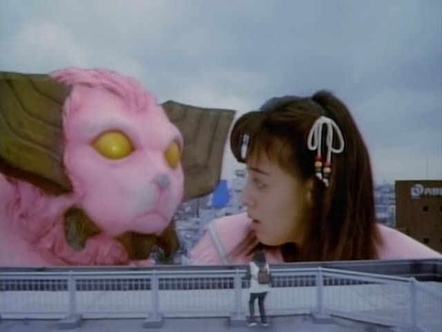 Super Sentai Season 22 :Episode 39  Massage of the Heart