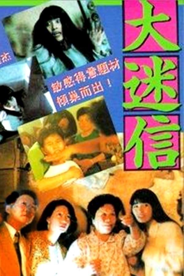 Ver Da mi xin Online HD Español (1992)