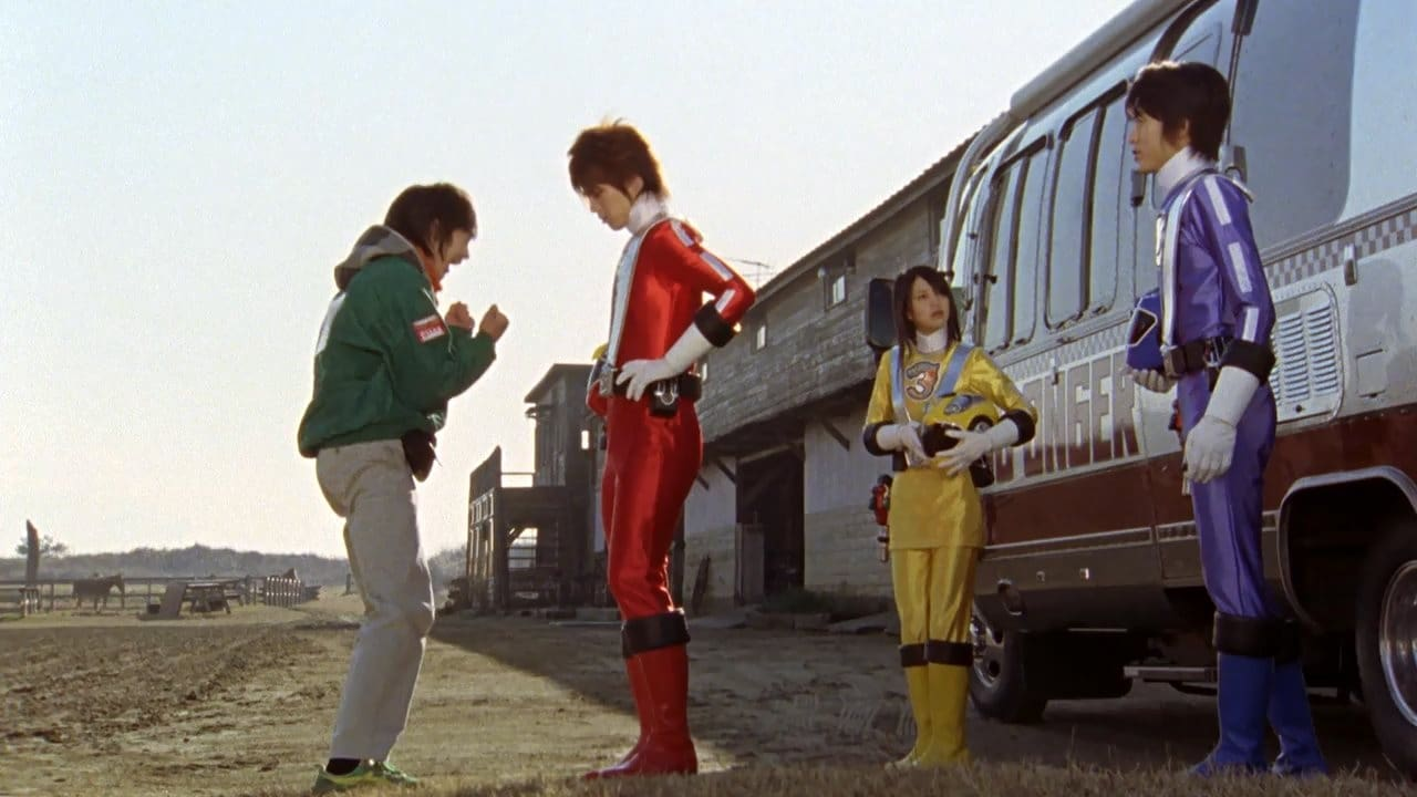 Super Sentai Season 32 :Episode 1  Grand Prix 1: Allies of Justice