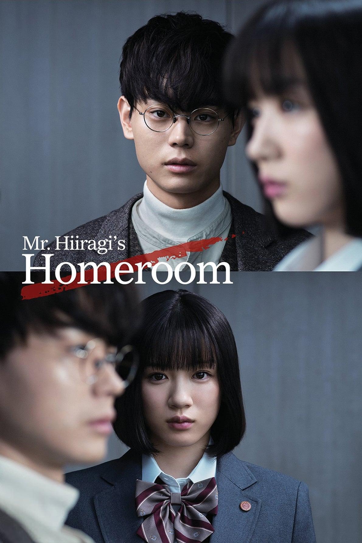 3年A組 ―今から皆さんは、人質です― TV Shows About Japan