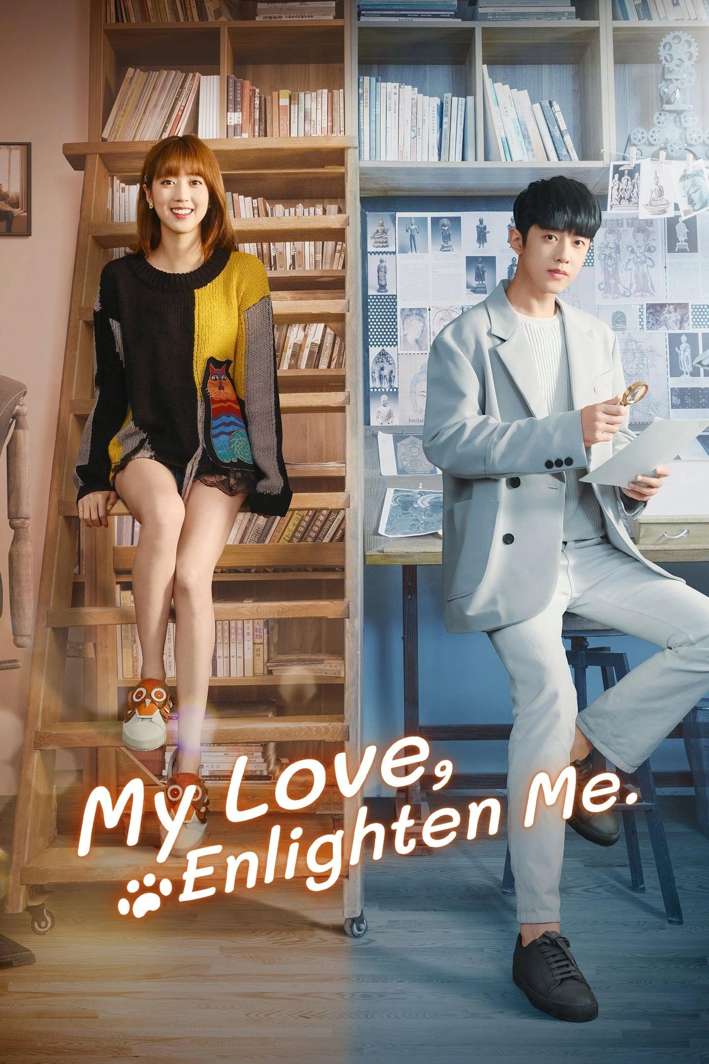 Xem Phim Noãn Noãn, Xin Chỉ Giáo Nhiều Hơn - My Love, Enlighten Me Full Vietsub | Thuyết Minh HD Online
