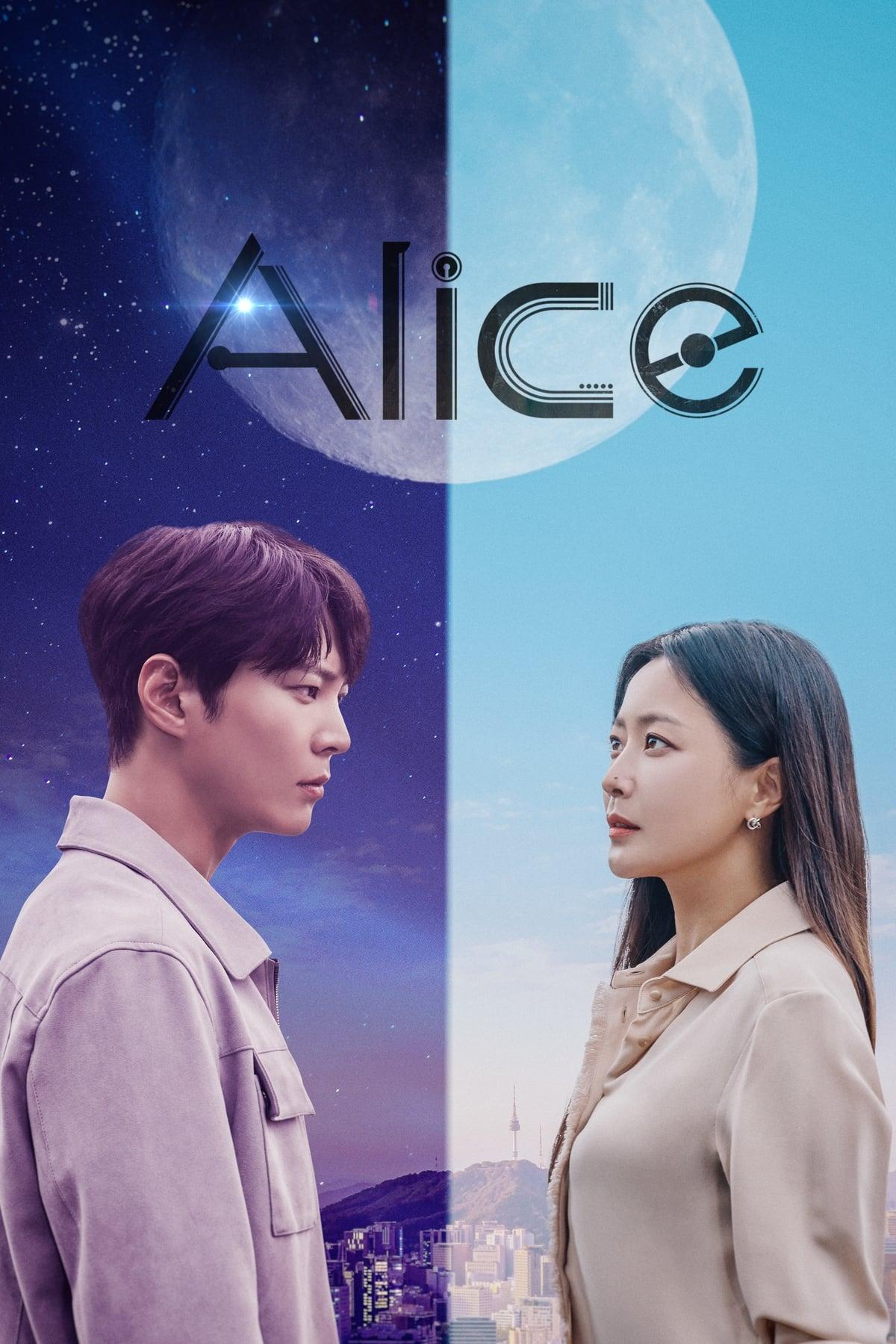alice-2020-ตอนที่-1-5-ซับไทย
