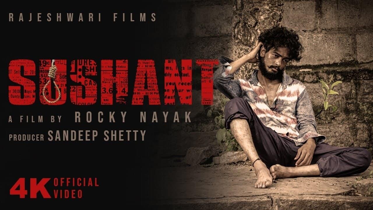 Sushant (2021) Streaming Full