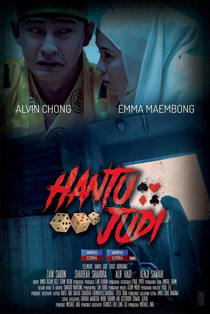 Hantu Judi (2018)
