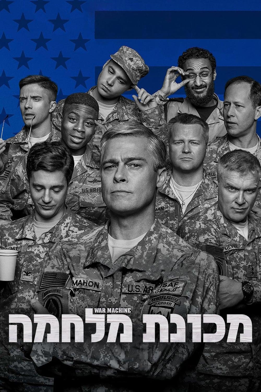 War Machine Stream Deutsch
