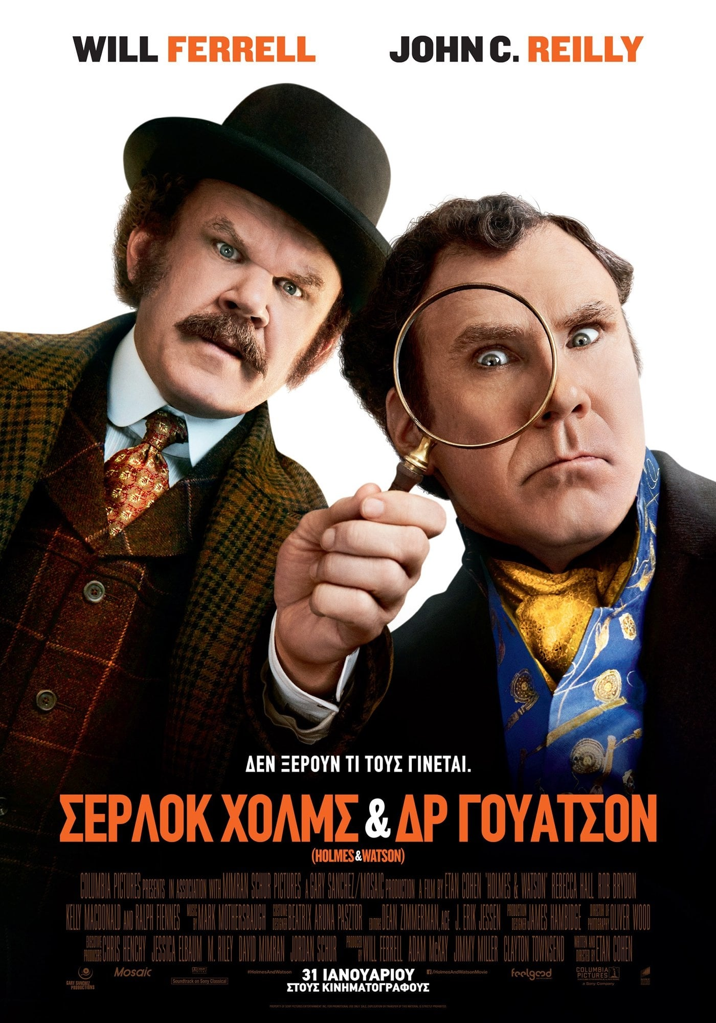 Poster and image movie Holmes & Watson