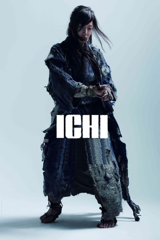 ICHI-La-Femme-Samoura-2008-6467