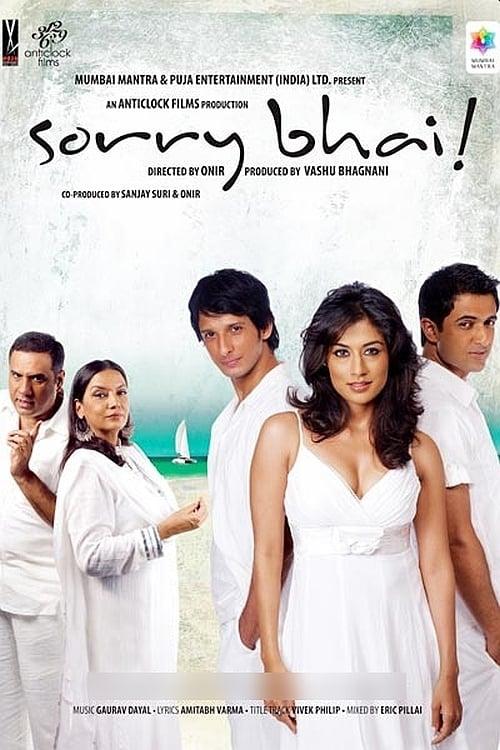 Sorry Bhai (2008)