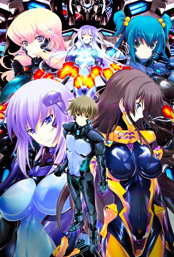 Muv-Luv Alternative: Total Eclipse (2012)