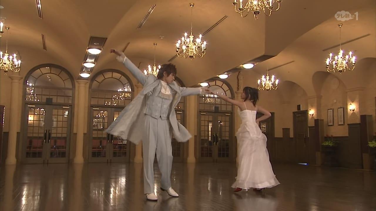 Kamen Rider Season 16 :Episode 26  Love's Violent Earthquake