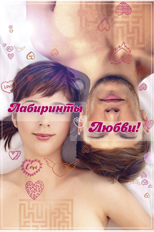 Картинки любви эльзы и джека заявочку