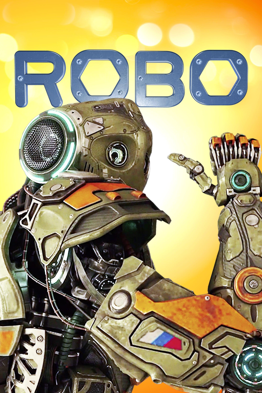 Robo - Робо - 2020