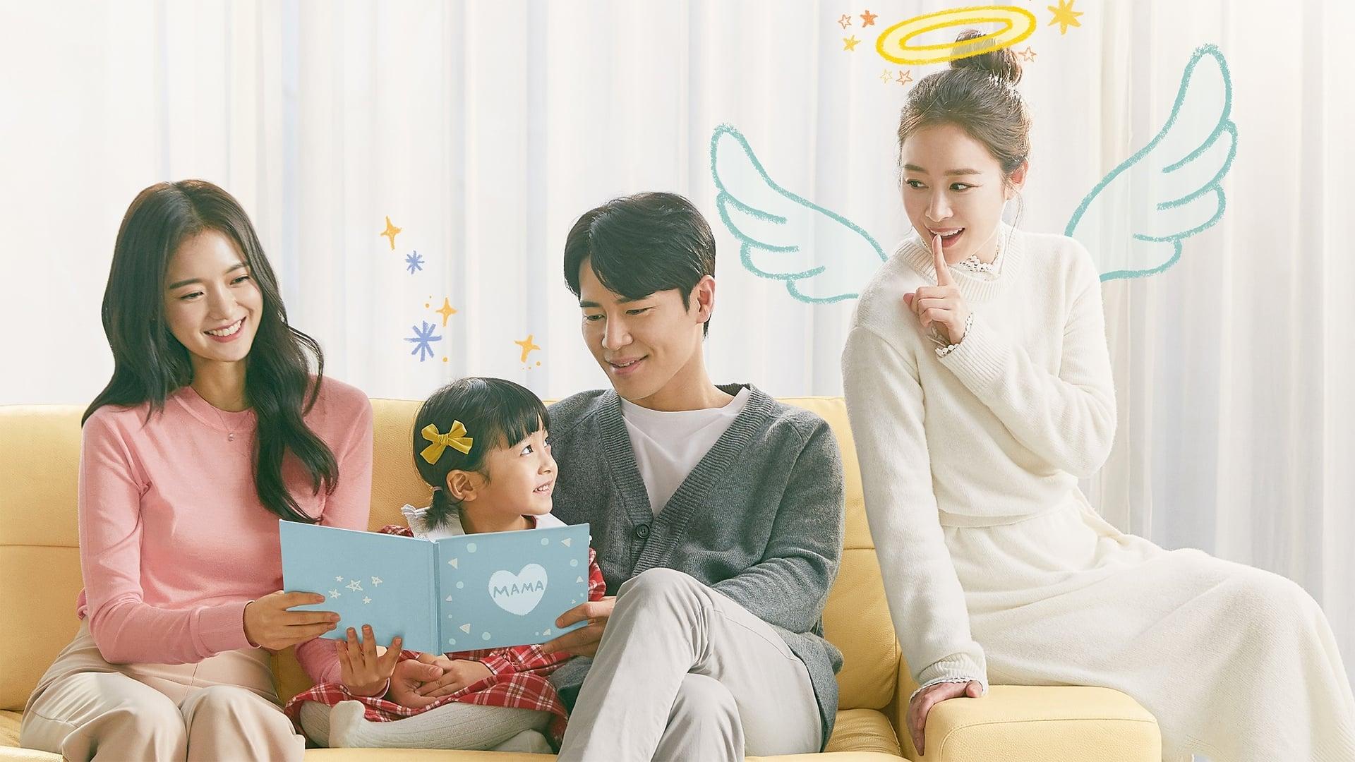 Hi Bye Mama Episode 10 Subtitle Indonesia
