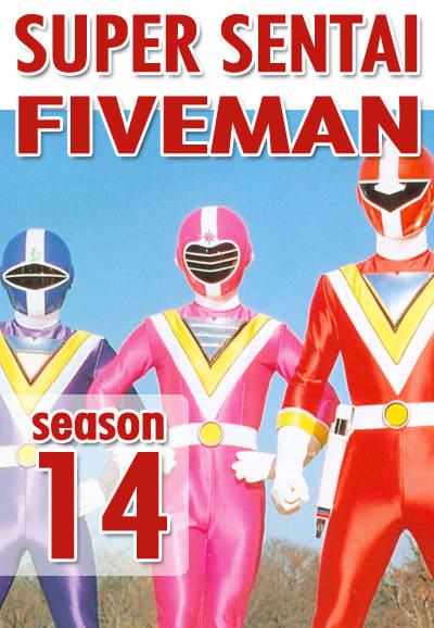 Super Sentai Season 14