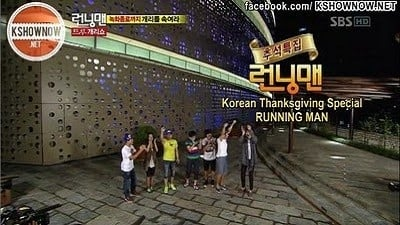Running Man Season 1 :Episode 60  The Tru-Gary Show