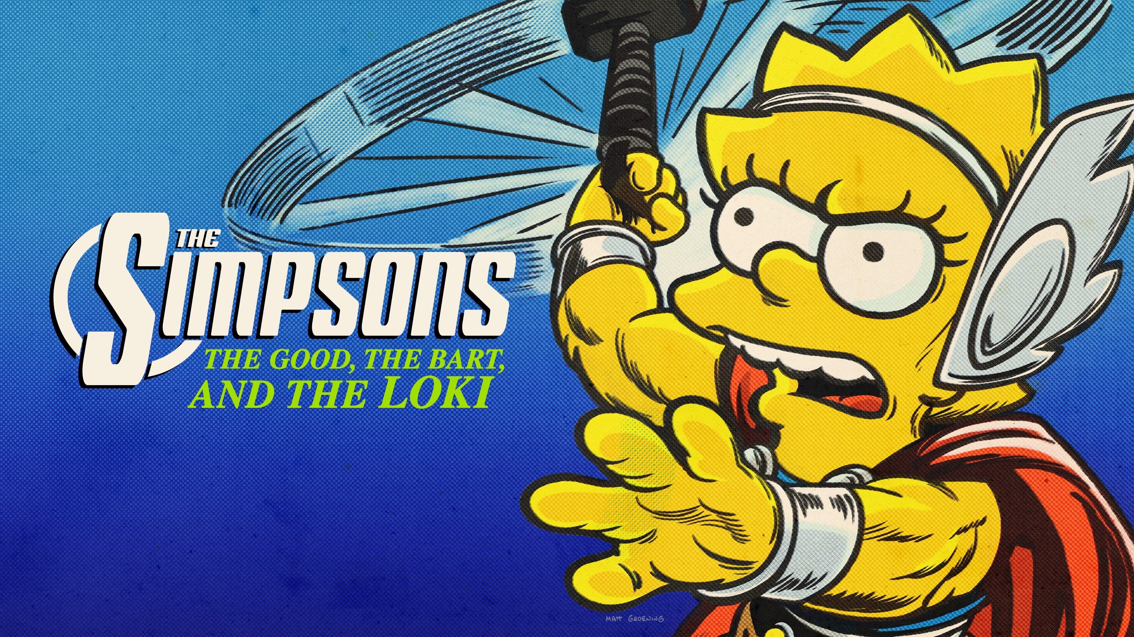 Добрий, Барт і Локі (2021)