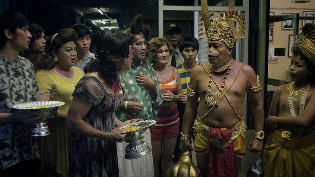 หอแต๋วแตก (2007)